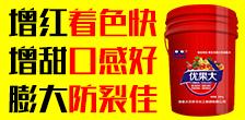 加拿大贝多丰化工集团万博manbetx官网客服