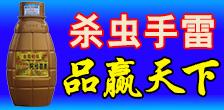 广西九合植保化学有限公司