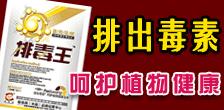 北京斯秘诺高新生物科技有限公司