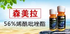 标创(北京)国际生物技术万博manbetx官网客服
