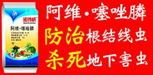 北京捷满裕国际生物科技有限公司