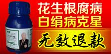 河南农贝得农业科技万博manbetx官网客服
