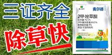 郑州裕通化工有限公司