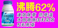 江苏汇丰科技有限公司