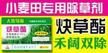 河南金土地农业开发有限公司