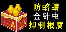 杨凌穗安生物工程技术万博manbetx官网客服