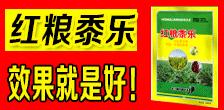 河北顺天农业科技有限公司
