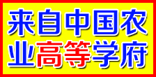北京中农博雅科技发展有限公司