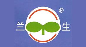 莒南县兰生塑料制品有限公司