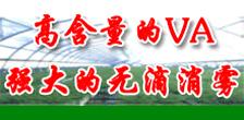 山东省莒南县志达塑料制品厂