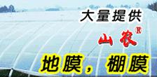 山东阳谷神农塑业有限公司
