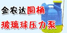 郑州金农达农用机械有限公司