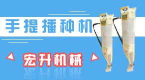 辽宁鞍山宏升机械农具厂