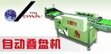 淮安柴米河农业科技发展有限公司