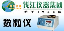 杭州钱江仪器设备有限公司
