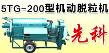 辽宁省丹东先科液压设备有限公司