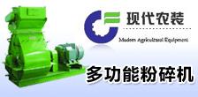 现代农装科技股份有限公司