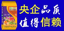 中农控股股份有限公司