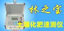 北京林之宝世纪科技有限公司