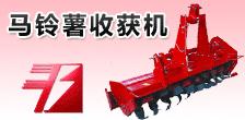 山东富邦农业机械装备有限公司