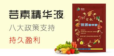 安徽宇昌生物科技有限公司