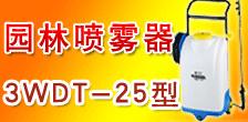 台州市黄岩天文模具公司