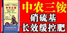 中国农资集团控股有限公司
