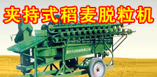 黑龙江省勃农兴达机械有限公司
