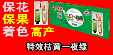 山东潍坊晨阳生物科技有限公司
