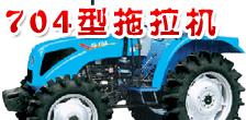 江苏清拖农业装备有限公司