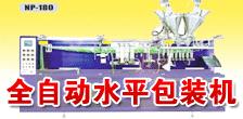 郑州诺普机电设备有限公司