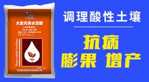 河北旺润农业科技万博manbetx官网客服