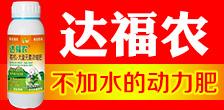 郑州浩达生物科技有限公司