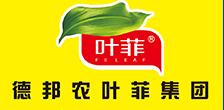 德邦农叶菲国际集团