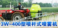 北京丰茂植保机械有限公司