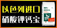 以色列海法科贸(北京)有限公司