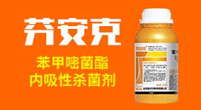 山东福川生物科技有限公司