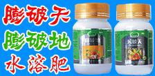 河南省立尔得作物保护有限公司