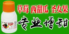 北京果美农业科技有限公司