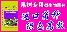 山东福尔沃生物科技万博manbetx官网客服
