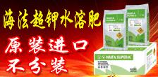 中科三农(北京)生物技术有限公司