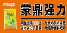 北京丰民同和国际农业集团有限公司