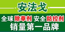 夫沃施(北京)生物技术万博manbetx官网客服