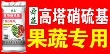 北京喜满仓肥业有限公司