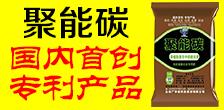 山西广宇通科技股份万博manbetx官网客服