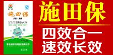 青岛加阳农业技术万博manbetx官网客服