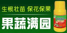 河南捷尔丰化工万博manbetx官网客服
