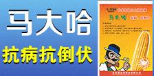 北京恩达特肥业万博manbetx官网客服