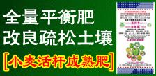 河南农友福肥业万博manbetx官网客服