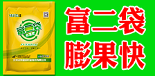 北京洁特金田农业技术有限公司